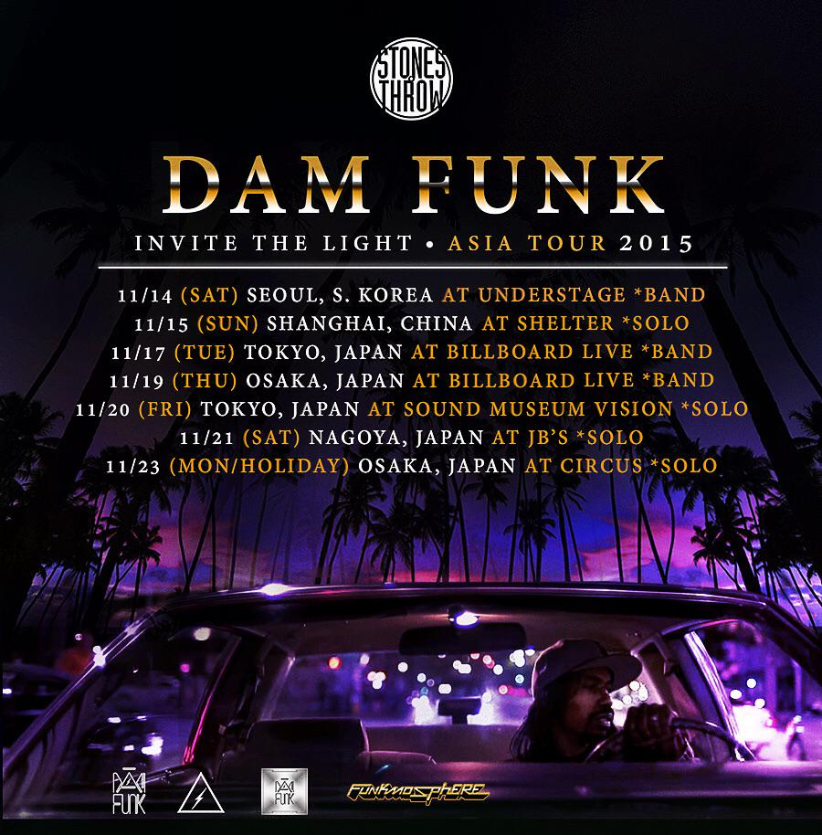 dam funk full band set in seoul... this is official