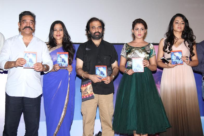 Thoongavanam audio and trailer launched