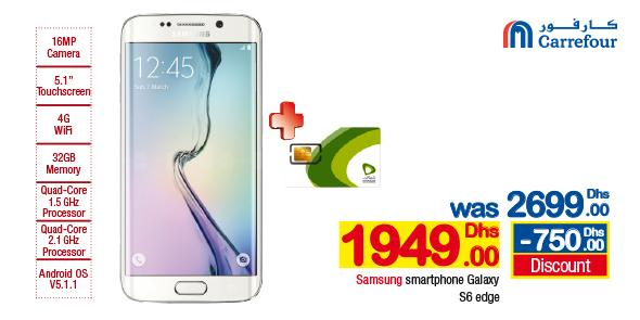 Samsung Galaxy S7 Edge Price In Uae Carrefour