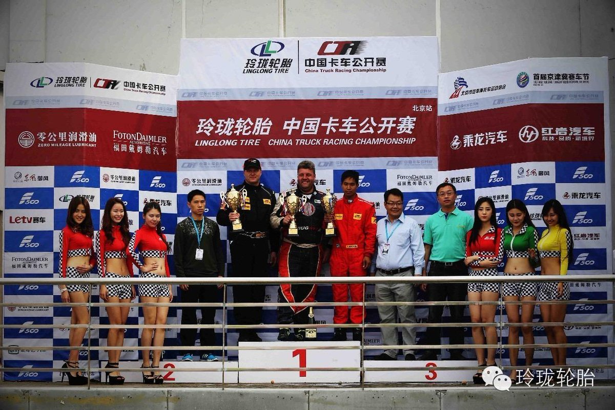 #LinglongTire China Truck Racing Championship received great success in Beijing Station on Oct. 5th. http://t.co/4IDNLbbxQP