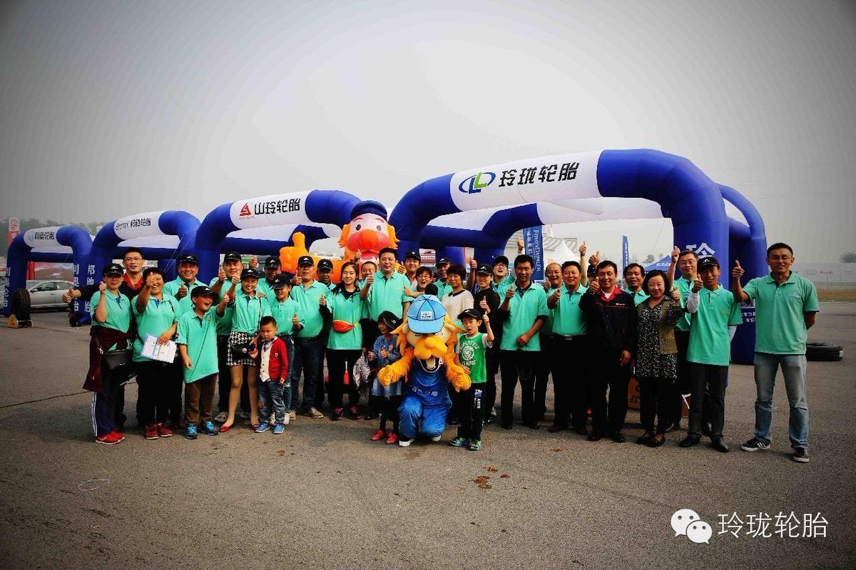 #LinglongTire China Truck Racing Championship received great success in Beijing Station on Oct. 5th. http://t.co/fZNzYHakfj