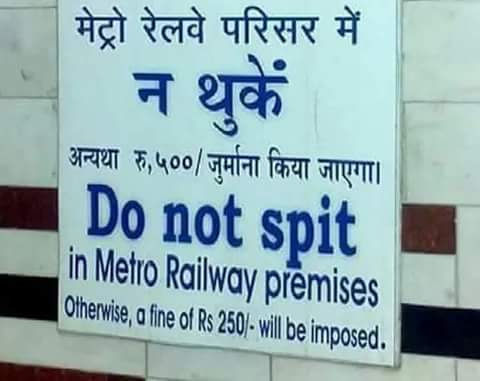 Haha! It's more expensive to spit in Hindi?? @madversity @MrMrRajneesh http://t.co/f36EJxOwDO
