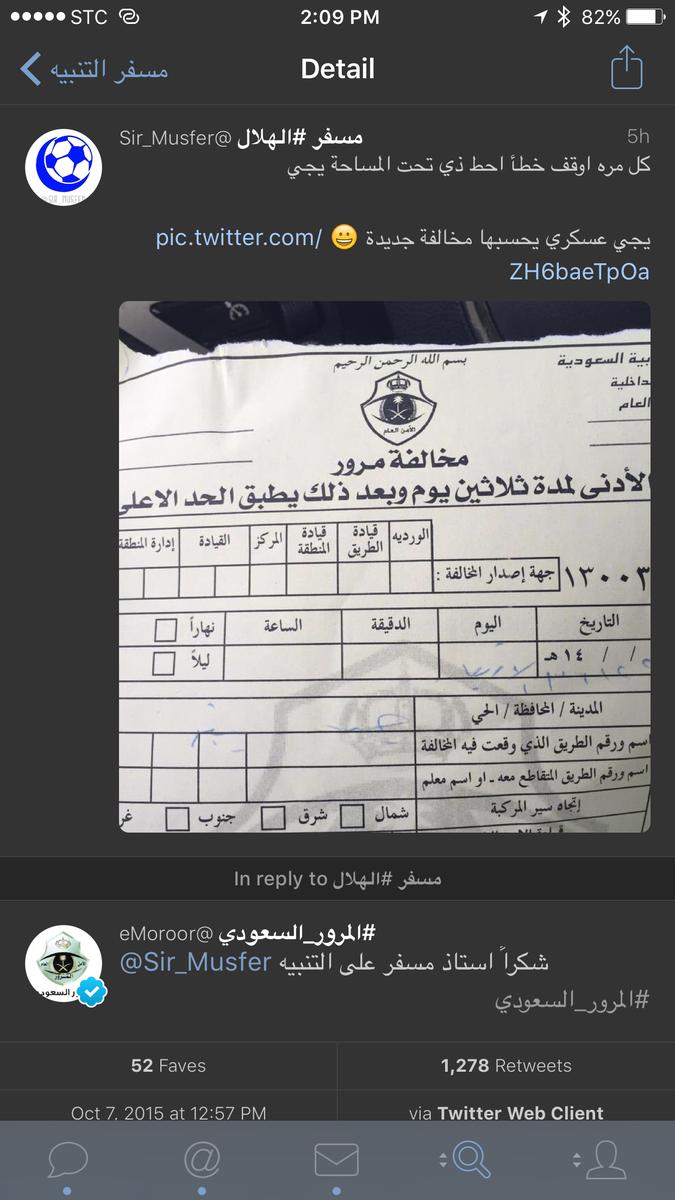 #خل_المهايط_ينفعك http://t.co/PGZGVZvRYJ