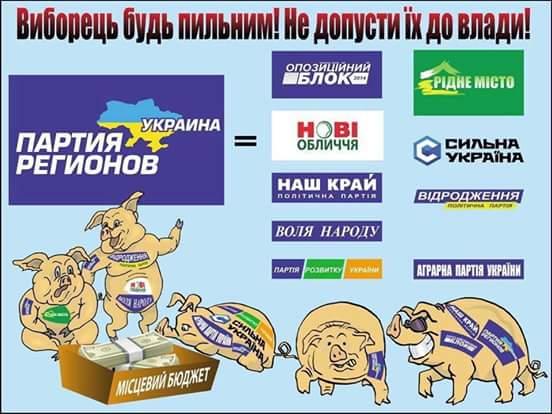 """Кандидат от БПП в мэры Ильичевска Хмельнюк агитирует за Оппозиционный блок: """"Мы хотим, чтобы у нас был деловой горсовет"""" - Цензор.НЕТ 4655"""