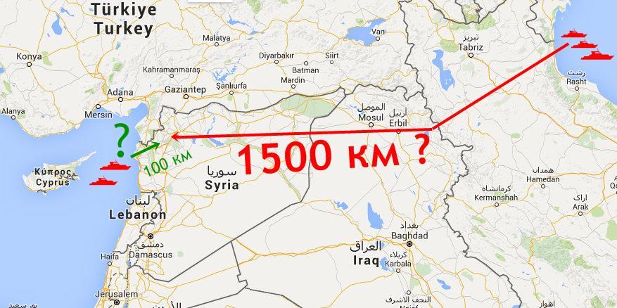 En Syrie - Page 3 CQuRAPdWoAASBmx