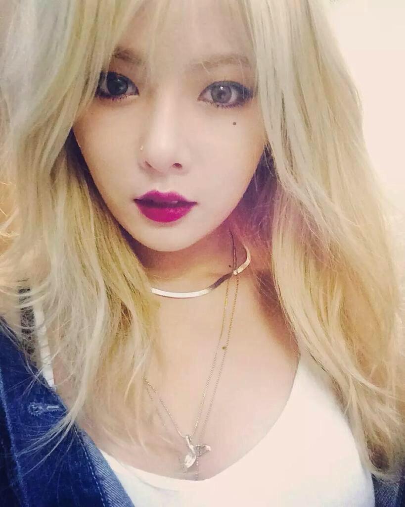 Hyuna Blonde Hair The ...
