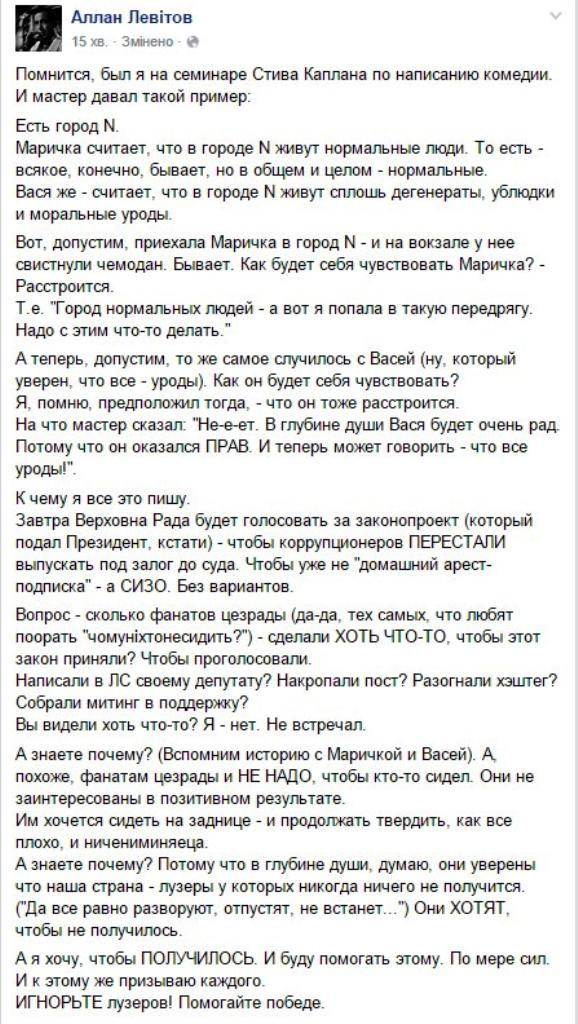 Украине на реформы выделено грантов на 3,3 млрд долларов, но в обществе до сих пор не обсуждается, насколько эффективно они используются, - экономист - Цензор.НЕТ 5958