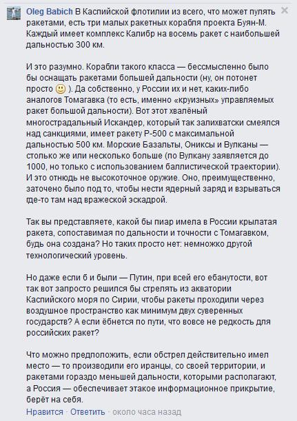 """""""Русские танки замечательно горят! 79-ка дает прикурить!"""", - новое видео обороны донецкого аэропорта в октябре 2014 года - Цензор.НЕТ 6180"""