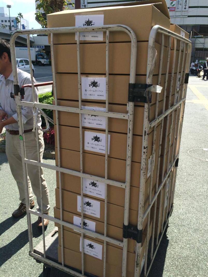 とくしまアニメ大使、中村繪里子さんが監修した「とくしまいちごばあむ」入荷しました!!いよいよ明後日から発売します!! #machiasobi http://t.co/1xRwmjZM7e