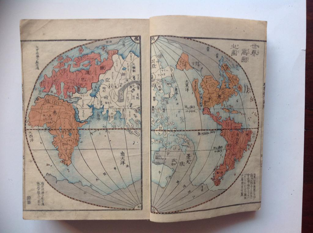 Asia antique maps on twitter very unusual 1831 japanese world map very unusual 1831 japanese world map showing a very weird australia n california available now just tweet me picitterggenlnxt2o gumiabroncs Gallery