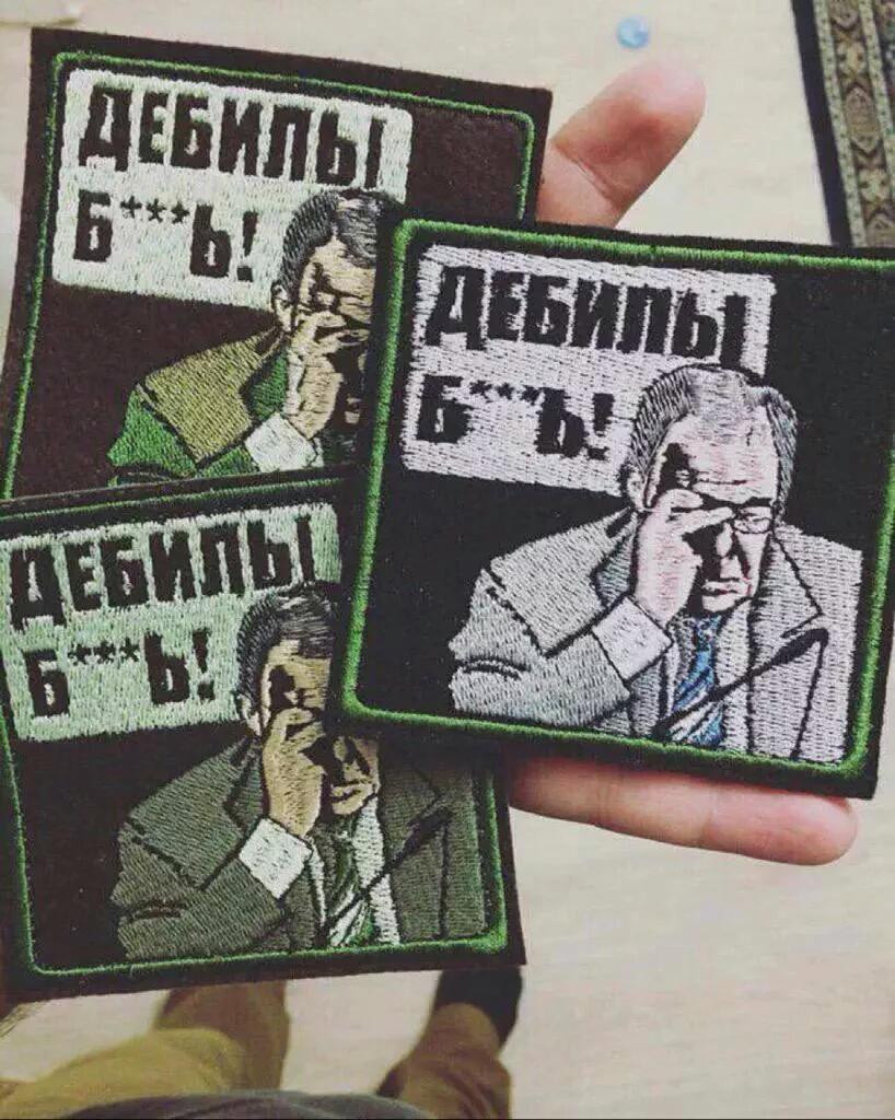 В восточных районах Донецка зафиксировано около 800 российских военных, -ИС - Цензор.НЕТ 5814