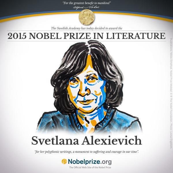 Нобелевскую премию по литературе присудили белорусской писательнице, рожденной в Украине,  - Светлане Алексиевич - Цензор.НЕТ 7072