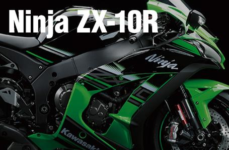 [Ninja ZX-10R ABS]約5年ぶりの大規模アップデートを受けた2016年モデル!!|カワサキイチバン http://t.co/09OHjGLWtF http://t.co/ZJSIFGGeVX