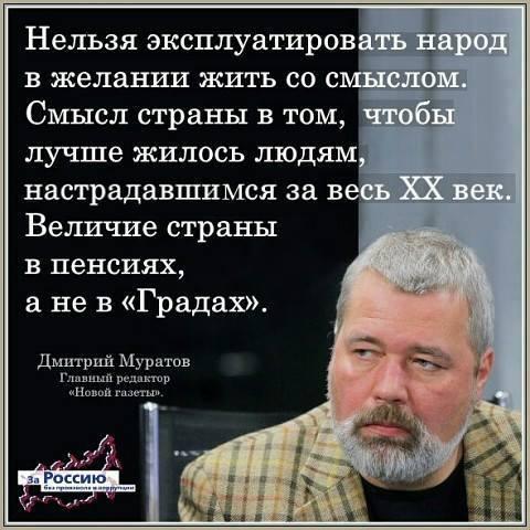Оккупанты снова перебрасывают военную технику в Крыму. Эшелоны направляются в сторону Феодосии - Цензор.НЕТ 7755