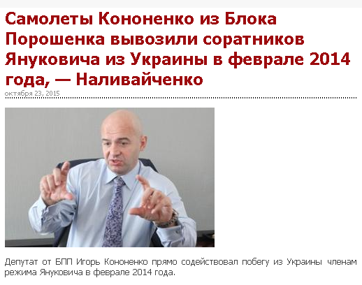 В ближайшие дни и недели Президент Порошенко приступит к очень радикальным и неотложным реформам, - Саакашвили - Цензор.НЕТ 7372