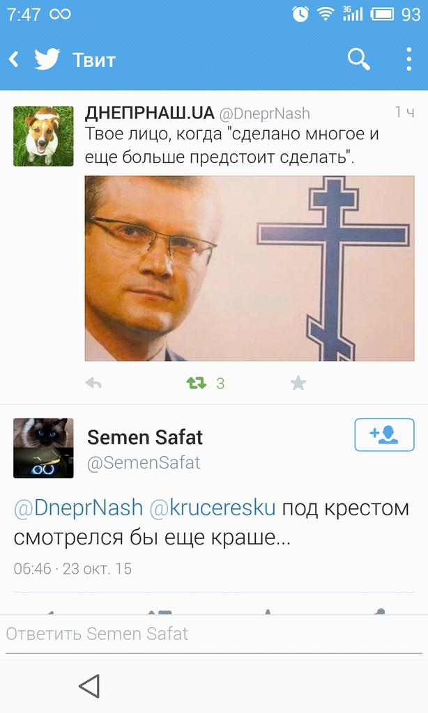 """Омельченко: """"С Кличко последние 3 месяца не виделся, не встречался и не общался. О каком """"договорняке"""" может идти речь?"""" - Цензор.НЕТ 9320"""