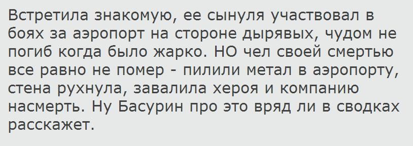 Савченко намерена во второй раз начать бессрочную голодовку, - Фейгин - Цензор.НЕТ 4179
