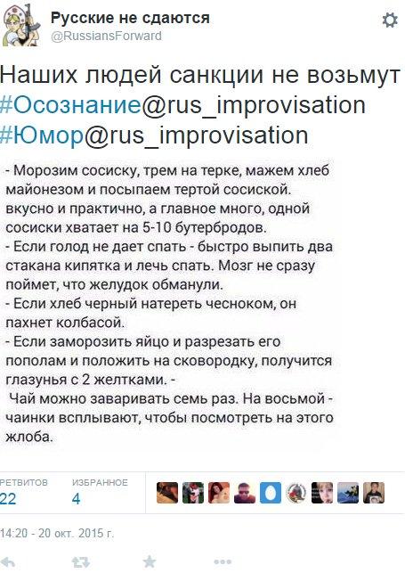 Минфин РФ ожидает очередной обвал рубля в конце года - Цензор.НЕТ 4122