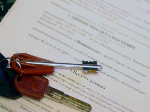 Договор найма жилого помещения физическими лицами