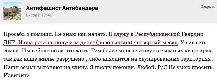 """Боевики """"ДНР"""" планируют сорвать выборы в Мариуполе, - Аброськин - Цензор.НЕТ 2164"""