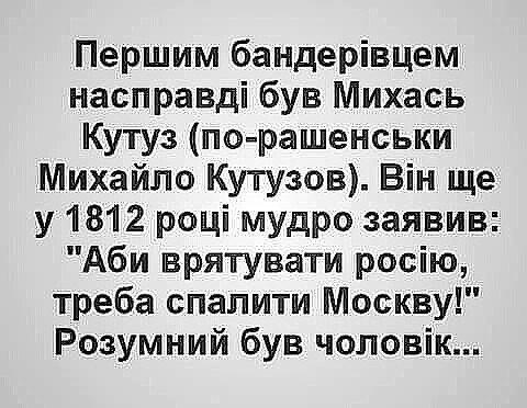 Избиркомы зафиксировали случаи пропажи неиспользованных бюллетеней на Киевщине и Житомирщине - Цензор.НЕТ 8736