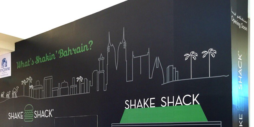 The wait is nearly over: Shake Shack will be opening its doors at #CityCentreBahrain February 2016! Who's excited? https://t.co/V0IxMQLraX