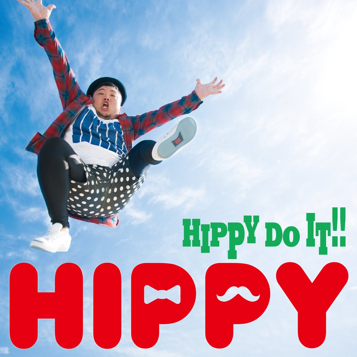 12月9日1st Album「HIPPY DO IT!!」発売決定! そして新曲「Last Love」の試聴動画配信 (https://t.co/plgUowQPBK) こうやってみんなにお知らせできて本当に嬉しいし感謝しかないす♡ https://t.co/pLJO9AkYwB