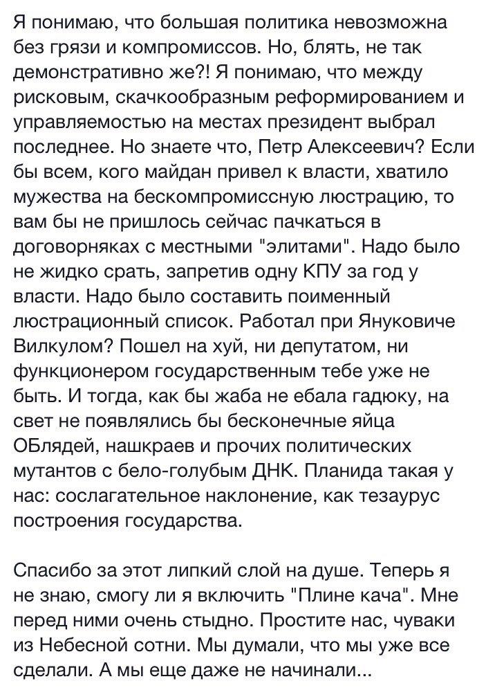 За три дня до местных выборов в Днепропетровске сменили главу горизбиркома - Цензор.НЕТ 3912