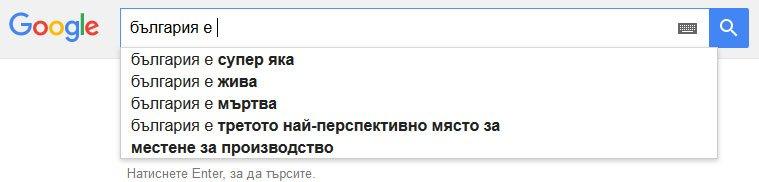 българия е като котката на шрьодингер https://t.co/wTLVEcYuAX