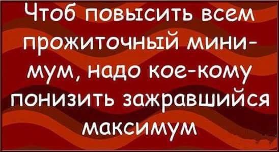 Глава ЦИК Охендовский исключил отмену местных выборов в Мариуполе - Цензор.НЕТ 8069