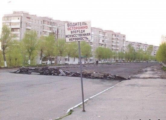 """Террористы формируют батальон спецназа """"Легион"""", который будет подконтролен Захарченко и войдет в состав """"Оплота"""", - ИС - Цензор.НЕТ 1525"""