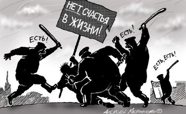Министр торговли США посетит Украину на следующей неделе - Цензор.НЕТ 6127