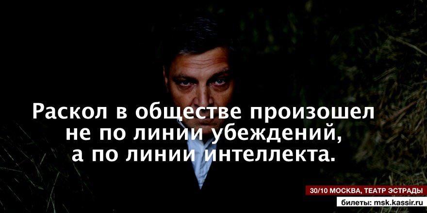"""""""Подкуп был, но он имел локальный характер. Это первые выборы, на которых гречка стала компрометирующим для кандидата фактором"""", - Бутусов - Цензор.НЕТ 5503"""