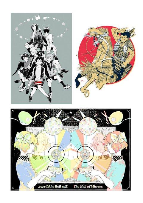 イラストレーター 中村佑介氏の イラスト講座24 本の表紙を描く