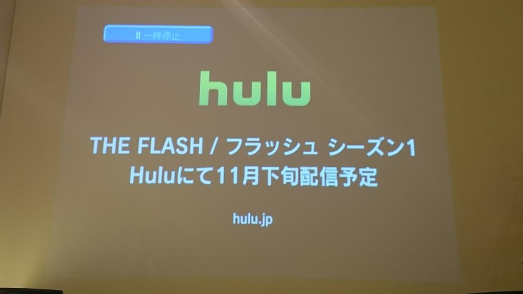 The Flash is coming !!  #海ドラカフェ https://t.co/uBR2CojDkP