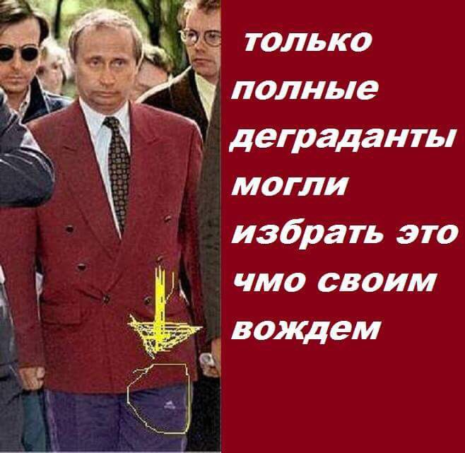 """Россия удерживает по меньшей мере 29 украинских политзаключенных. По 4 из них будут начаты переговоры об отбывании """"наказаний"""" в Украине, - МИД - Цензор.НЕТ 139"""