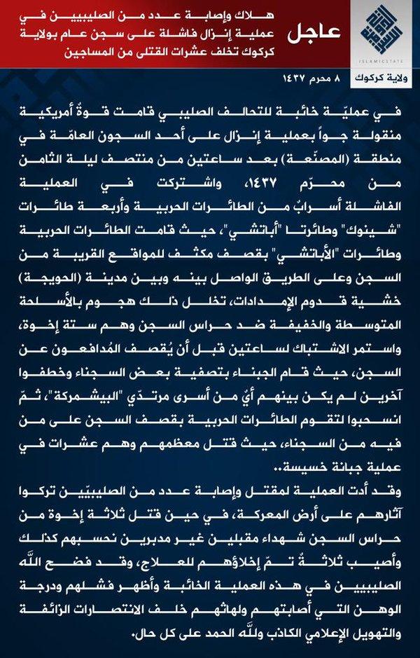 Intervention contre Daech  - Statut spécial  - - Page 2 CR82j55WoAAh478