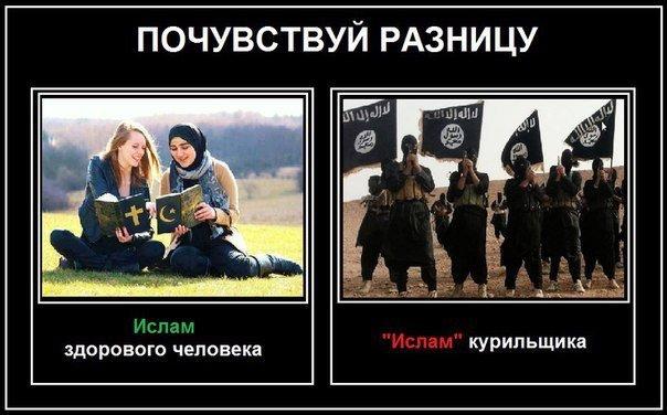 Картинки почувствуй разницу