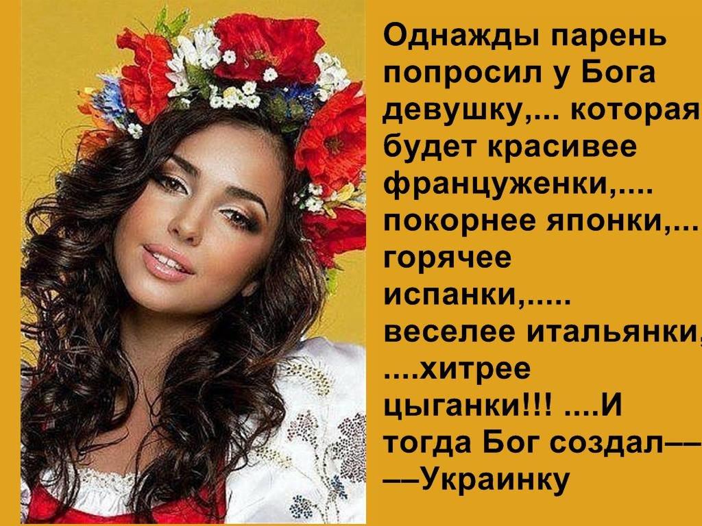 производим статусы про татарок в картинках стандарт союза сср
