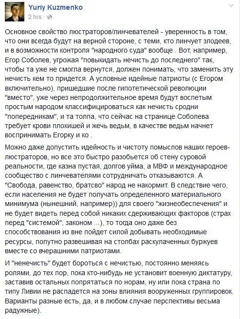 """""""Венецианская комиссия"""" одобрила рекомендации относительно судебной реформы в Украине, - Петренко - Цензор.НЕТ 6559"""