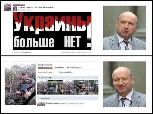 Экс-министр здравоохранения Мусий инициировал антикоррупционную проверку первого замминистра Павленко - Цензор.НЕТ 9545