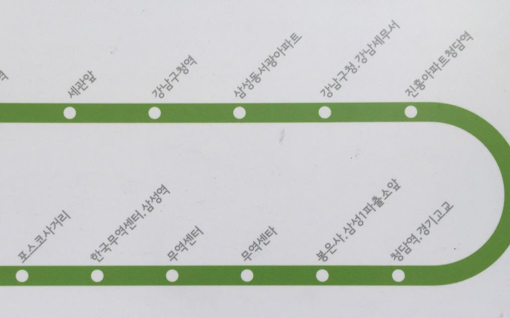 한국무역센터, 무역센터, 무역센타의 다른 점은? http://t.co/mW0NhnWFHt