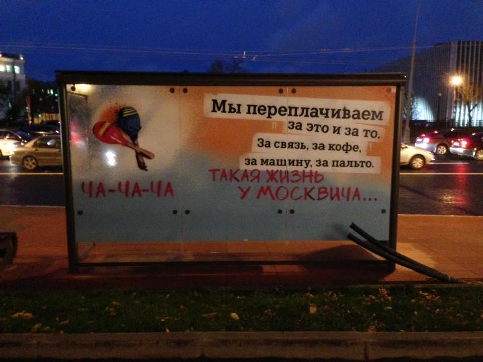 """""""Считаем недопустимыми действия обвинения"""", - МИД снова раскритиковал судилище над Савченко - Цензор.НЕТ 3994"""