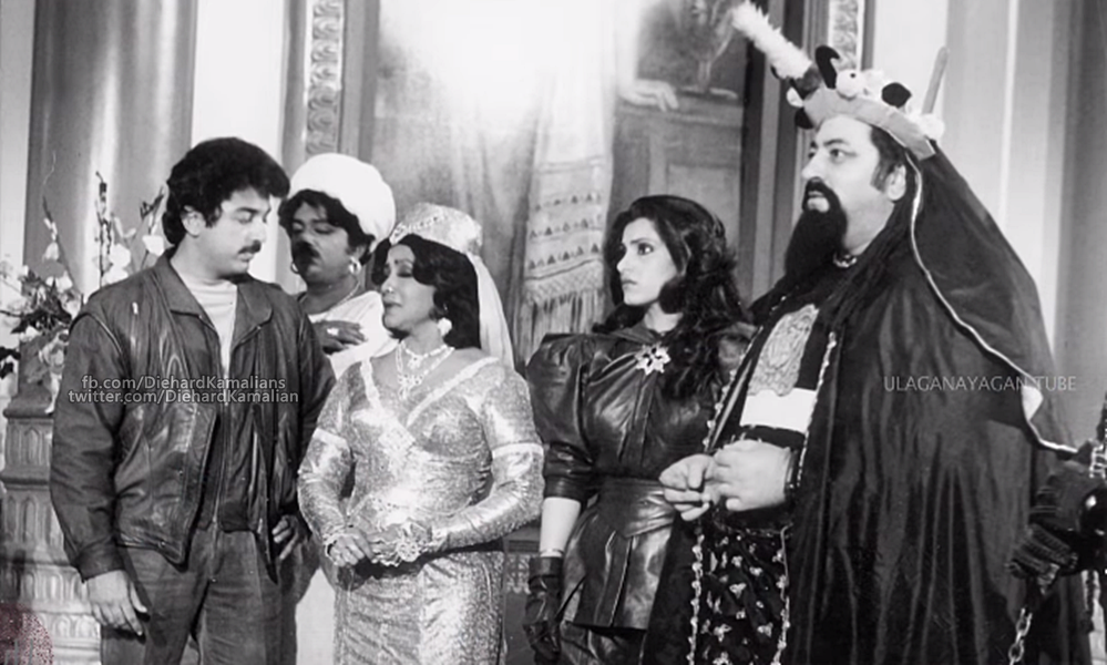 Manorama in Kamal Haasan starrer Vikram
