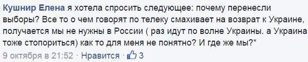 Ситуация на Донбассе может быть хуже, чем в Приднестровье. Там все разрушено, - Кучма - Цензор.НЕТ 9548