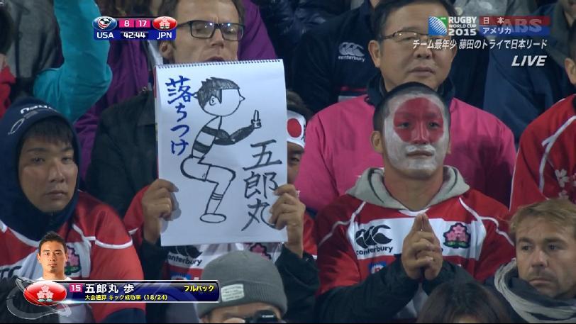 なんだこの絵 #rugbyjp #JapanWay pic.twitter.com/FRKSZZeepS