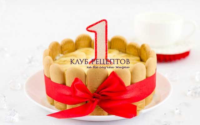 украсить торт на годик своими руками