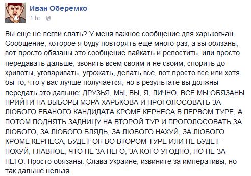 Порошенко обсудил результаты расследования катастрофы рейса МН-17 с премьер-министром Нидерландов - Цензор.НЕТ 9846