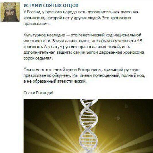 Судебное заседание по делу о трагедии 2 мая в Одессе не состоялось из-за отсутствия переводчика с украинского языка - Цензор.НЕТ 2249