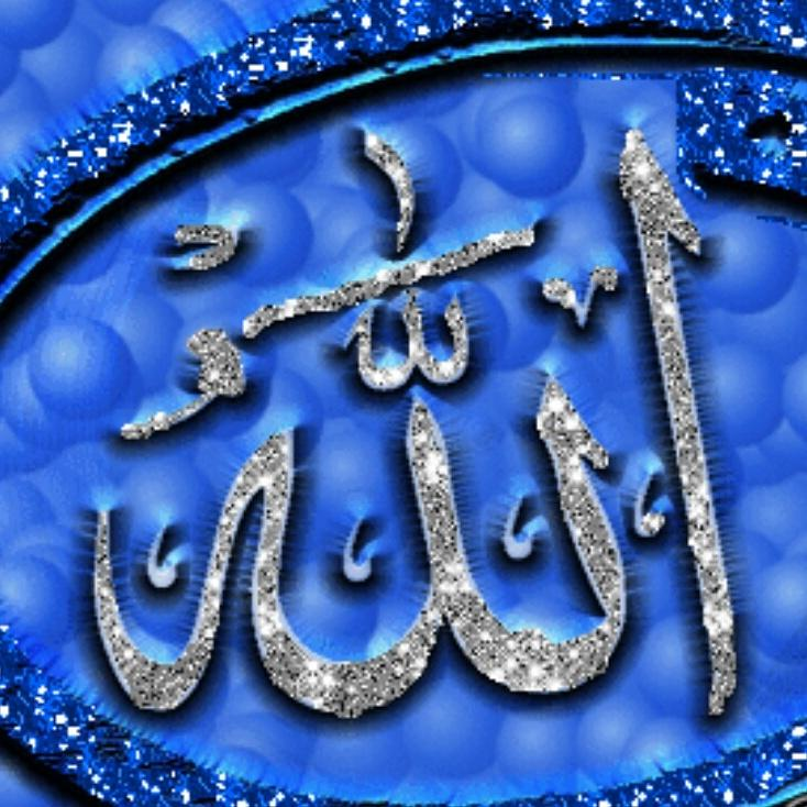 Первым маем, картинки с надписью аллах сен болуш